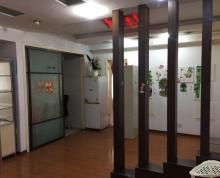 (出租) 新街口华荣大厦商住办公楼102平米出租