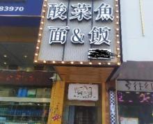 (出租)江苏大学中门正对面餐馆出租