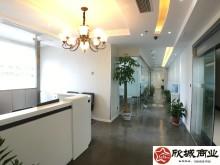 凤凰文化广场 精装修 拐角户型 正对电梯口 稀缺户型 全套家具