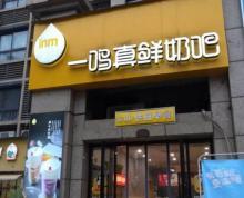 双龙大道沿街铺地铁口 可餐饮