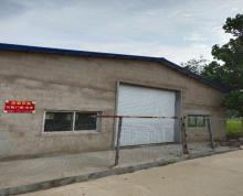 (出租) 东海开发区丁庄村一组 仓库 200平米
