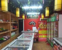 (转让)(环阜急转)盐南东路火锅食材店旺铺转让(免费找店