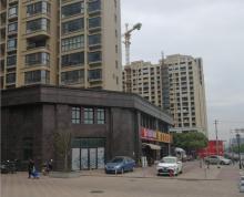 出租南通开发区世贸广场南侧上海东路与集贤路交汇处光明幸福天地小区二期东门旁临街旺铺