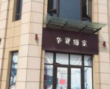 (出租)出租贾汪光明泉城熙悦商业街店铺