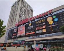 (出租)五塘广场地铁口 整层出租 可分割 适合各种业态