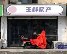 (出租)凤凰西街繁华一条街 30平小铺出租 可餐饮 可明火