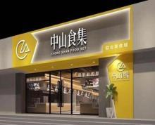 鼓楼区龙江餐饮招商,位置好,周边居民多,办公多,主招餐饮小吃