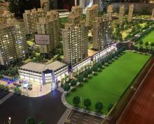 建邺 兴隆大街 可做高端会所的十字路临街铺 独立整栋 沿街大面积 地铁口 现房交付