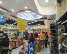(转让)同捷推荐盈利中超市转让