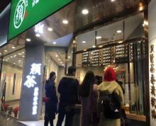 (转让)通灌北路好位置营业中新装修奶茶店整体转让 可空转免费推荐店铺