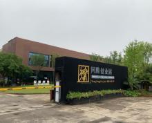 (出租)出租厂房,面积2800平方米,层高9米,前后2个门,可分割。