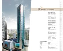 南京中心 新街口核心地标 超五A甲写 低价招租 精装修电梯口户型 家具可保留 地铁口上盖 多套面积租