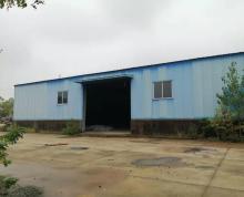 高淳区东坝工业园内1440平米钢结构仓库出租,可短租