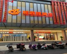 (出租)六一北路古田路社区出入口 大型店面招租 生鲜超市非常合适