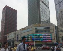 玄武区珠江路新世界百货附近临街商业门面200平 位置佳市口好