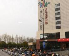(出租)(无转让费)仙林大学城 大成名店 肯德基附近 33平旺铺出租