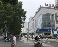 (出租)市中心地段 1000多平米沿街商铺出租 没有转让费 淮海东路