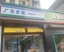 (转让)淘铺铺推荐 仓市城厢大庆景秀新城盈利中品牌便利店转让
