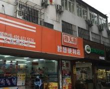 白塔西路沿街两开间门面房商铺出售 靠近临顿路