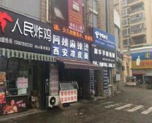 (转让) 开发区福州路清枫花苑炸鸡店转让