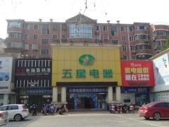 [A_23571]【第一次拍卖】宜兴市太滆路15号商业房产