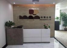 地铁上盖 联强国际 5A级酒店式写字楼 高端大气 嘉业国际中泰国际