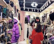 (出售)急售 买到即赚 时尚莱迪购物广场 商圈旺铺 带租约出售