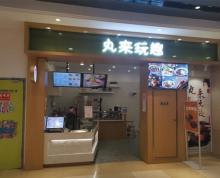 (出售)新乐时尚广场一楼独立产权铺 品牌商家承租 7天出产证