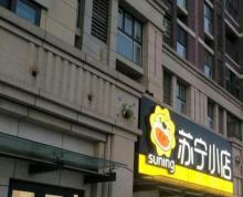 南京29中门口旁的沿街一楼地铁口铺子,高端住在,师