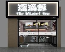 (转让)新装修奶茶店,疫情原因要回家发展