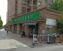 (出售)小区正大门头一间 超大门头 超高人流 地铁口带约出售