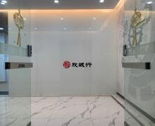 (出租)南京南 证大 192平 精装带家具出租 真实房 语音介绍