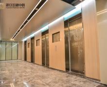 (出租)金融中心高端精装写字楼