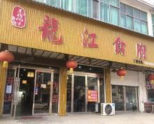 (转让)赣榆沙河营业中饭店转让免费推荐