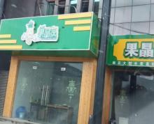 出租玄武区红山商业街店铺