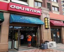 (出售)天印大道临街门面 面宽10米左右 形象佳位置好 单价低