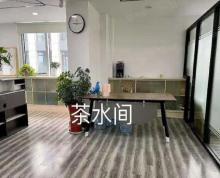 (出租)实拍 联东U谷 300平 精装修 随时看房 带隔断