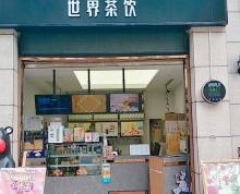 青剑湖商圈奶茶店出租