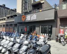 (出售)吾悦广场附近临街主干道110平旺铺218万售