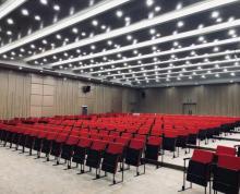 (出租)出租会议室 淮海国际跨境电商产业园会议室 培训教室 报告厅