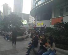 秦淮区新街口中心地段临街商铺 可重餐饮 客流量大 消费能力高