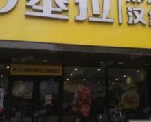 (转让)(铺管家推荐)季市镇季市中路百基拉炸鸡汉堡店整体转让