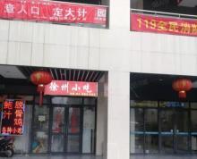 (转让)吴中区城南45平快餐小吃店盈利诚心转让