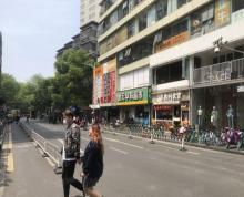 (出租)出租 出租 出租 秦淮羊皮巷外卖堂食皆可 可明火燃气