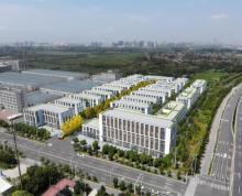 (出售)出售泰州高港高新区标准厂房,办公楼生产一体化。