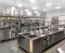 (出租)十全厨具厨房设计,水电功率,设备定制