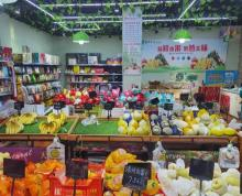 (转让)个人非中介 名豪太阳城好位置精装修水果零食店旺铺转让