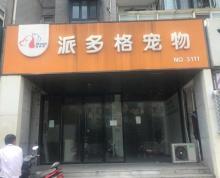(出租) 武夷绿洲5幢门面房出租