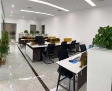 涵碧楼金融中心精装修江景办公室