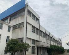 (出租)标准厂房、局部三层、适用各类产品加工生产。水、电、货梯俱全。